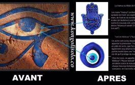 Oudjat : l'œil d'Horus