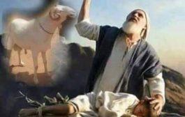 Confusion totale avec l'histoire de votre sois-disant Abraham le père de la notion ou des croyants