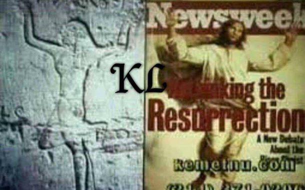 L'influence païenne et la transformation du christianisme ; voici les origines païennes du nom de Jésus : selon la religion grecque, Apollos le Dieu-Soleil avait un fils nommé Asclepius / Asclépios à son tour avait quelques filles, dont l'une s'appelait Iaso ou Ieso qui était la déesse grecque de la guérison