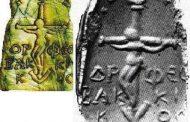 La religion païenne « Dionysos » crucifié le sceau de la crucifixion d'hématite « Orpheos Bakkikos ». Bien avant Jésus, dans l'étrange religion non-chrétienne ... Jusqu'à la Seconde Guerre mondiale, il y avait au musée de Berlin une petite amulette représentant un Dionysos crucifié