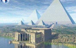 Le mot « pyramide » vient du grec pyramis, qui évoque un petit gâteau de blé de forme conique ... PYRAMIDE en égyptien, soit du mot « haram (ou rem) » qui s'écrit (h-r-m) en égyptien et qui est leur nom en égyptien, soit du mot « pr-m-ous » qui désigne en égyptien une ligne déterminante de la pyramide