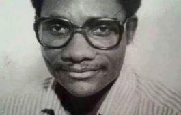 Ebale Mondial du groupe Salongo de l'Ozrt : l'un de meilleurs qu'a eu le Zaïre (Congo) et qui a laissé des empreintes et des impacts jusqu'à aujourd'hui