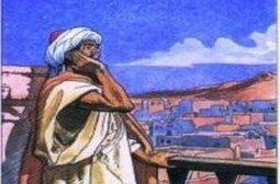 Le sabéisme est la religion des Noirs de l'Arabie pré-islamique : les Noirs, partis de l'Ethiopie actuelle, qui était une province du royaume de Nubie, sont les premiers habitants de la péninsule arabique. Saba (la péninsule arabique) et l'Ethiopie deviendront alors un seul et même pays