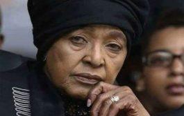"""Lafrik di sid: Winnie Mandela te mouri lendi, 2, avril, nan yon """"long tèm maladi"""" nan yon lopital Johannesburg, pòtpawòl li te di."""