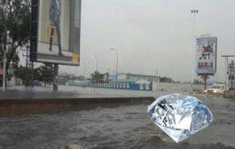 Le Gouvernement Congolais offre un cadeau de diamant de grande valeur à la reine Paola ... (VIDÉO)