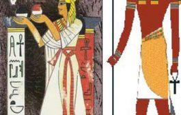 Origine africaine du tarot : le terme « Tarot » dériverait de deux mots égyptiens ; Tar, « voie » ou « chemin » et Ro, qui réfère à « roi » ou « royal » Ce qui pourrait se résumer par « voie royale de la vie » Peut-être s'agit-il d'une référence, ou bien de la déformation des noms des dieux égyptiens Ptah, « Maître de la Création » et Râ, « dieu-Soleil »