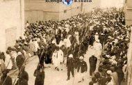 Samory Touré à St-Louis Au Sénégal pendant sa déportation : Ce cliché montrant l'arrivée de l'Almamy Samory Touré à St-Louis le 4 janvier 1899, peu après son arrestation, où Samory fut détenu quelque temps avant sa déportation par l'armée française