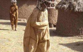Senoufo Wanyugo mask: mask Wanyugo yo chire pandan seremoni antèman nan sosyete inisyasyon poro a, epi pèmèt moun ki mouri a antre nan wayòm lespri yo.