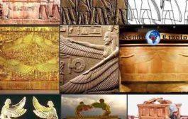 L'Arche de l'Alliance: Un concept venu de la vallée du Nil ( le mot arche vient du latin « Arca » Qui signifie « Coffre » Ou « Boîte »)
