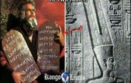 La Kabbale est une copie conforme de la tradition égyptienne: Les Tables de la Loi Hébraïque données par le Dieu Adonaï (Aton) à Moïse ont la même forme et sont de la même matière (pierre) que les stèles de Lois des anciens Égyptiens
