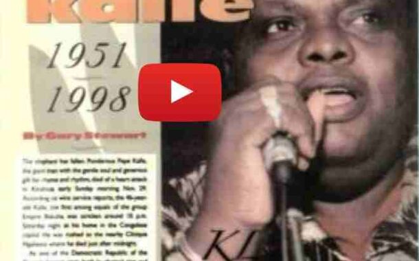 एम्पायर बाकुबा शो एक्सएनयूएमएक्स: आमेना ओमोई जिम्बा और जीन-बैप्टिस्ट केबेस्ले यम्पान्या उर्फ (पेपे कल्ले) को श्रद्धांजलि, कभी-कभी कांग-कशासा में पैदा हुए पेपे कालले के रूप में लिखा गया (एक्सएनयूएमएक्स जनवरी 1987 और अगस्त 30 1951 पर ...) )