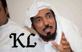 Arabie Saoudite: Le Dr Salmane Al-Ouda, haut dignitaire sunnite, estime qu'il ne faut pas persécuter les homosexuels « Sa déclaration, révolutionnaire pour le pays, est en contradiction avec la loi saoudienne qui punit l'homosexualité de la peine capitale » ... (VIDÉO)
