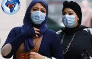 Chers tous, KongoLisolo met à votre disposition la Coronavirus mappe mondiale pour vous permettre d'être informé à chaque minute sur l'évolution de cette pandémie mortelle : (Pays, mortalités, rétablis, cas actifs, cas clos ; et comment signaler les cas de Coronavirus)
