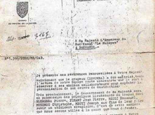 Devoir de mémoire relatif aux péripéties de la mort de Patrice Emery Lumumba : Étienne Tshisekedi Wa Mulumba était, soit parmi les instigateurs ou soit parmi les exécuteurs alors qu'il était Vice Commissaire Général Adjoint à la Justice de la République démocratique du Congo les années 60