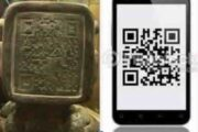 Le code barré existe depuis des millénaires; lorsque nous voyons le code barré partout nous pensons que c'est une invention moderne alors que ce que nous appelons aujourd'hui comme tel n'est qu'une adaptation ou une copie conforme de ce que les Égyptiens antiques avaient déjà mis au point depuis plusieurs millénaires