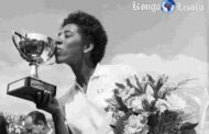 Althea Gibson is an American tennis player of the 1950s, born August 25, 1927 in Silver (Clarendon County, South Carolina) and died September 28, 2003 in East Orange (New Jersey)