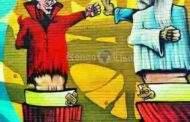 Au nom de Dieu et de Satan : la lutte éternelle oppose Dieu à Satan; si Dieu est la personnification du bien et Satan est la personnification du mal; selon les ecclésiastiques, les théologiens ou les religions, Dieu et Satan sont respectivement responsables du bien et du mal de l'humanité ou du monde