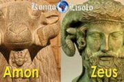 Les jeux religieux dévoilés à partir de l'origine du nom Dieu : le nom « Dieu », par lequel on désigne l'Être suprême dans la langue française, a une histoire ; et c'est encore chez les francophones qu'on s'étonne le plus des conclusions auxquelles elle conduit